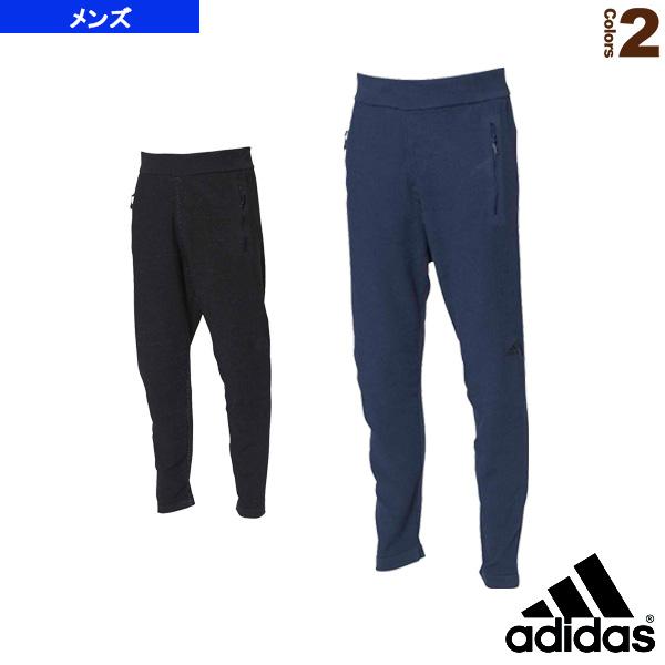 adidas pantalon zne 36h