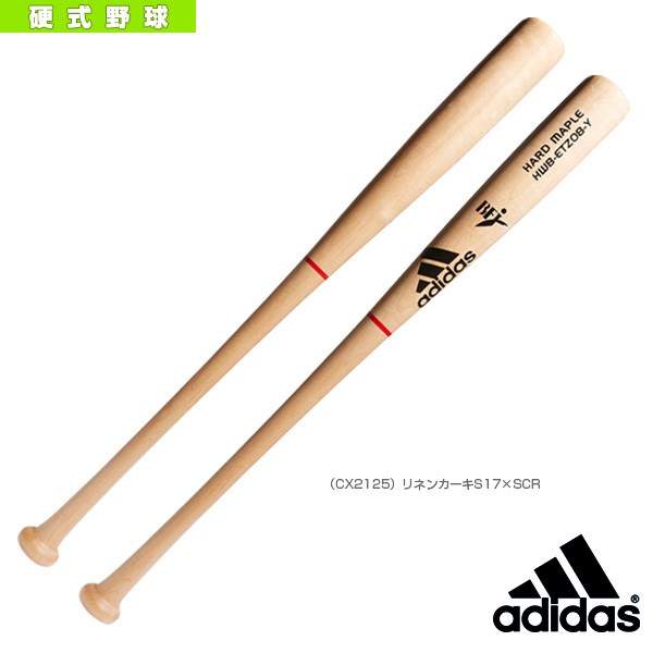 BB硬式木製バット/メイプル Y231/山田選手モデル(ETZ08)『野球 バット アディダス』