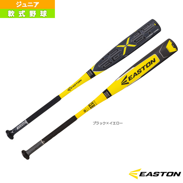 Beast X Hybrid Torq/ビースト エックス ハイブリッド トルク/少年軟式用FRP製バット(NY18BXHT)『軟式野球 バット イーストン』