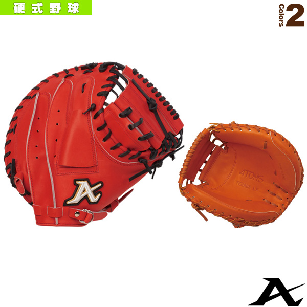 Global Line 硬式用ミット/捕手用(AGL-201)『野球 グローブ ATOMS(アトムズ)』