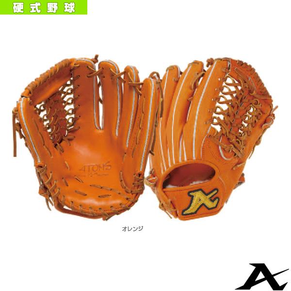 Domestic Line 硬式用グラブ/外野手用(AKG-17)『野球 グローブ ATOMS(アトムズ)』