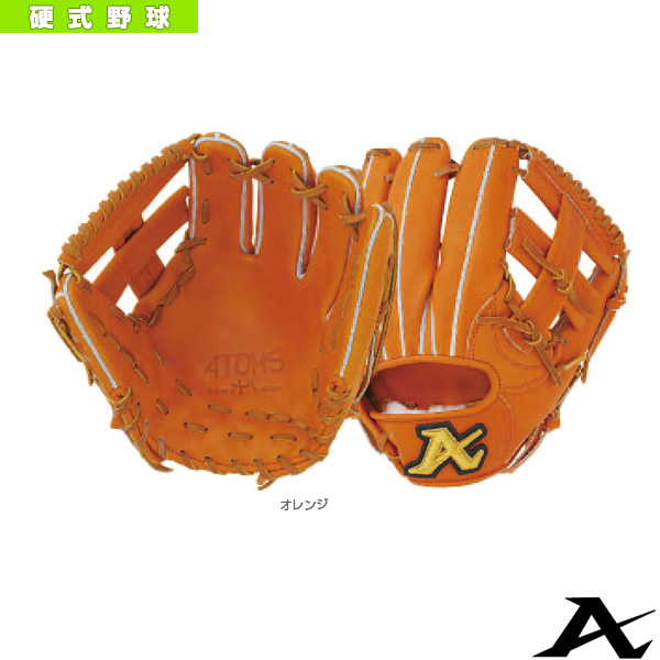 Domestic Line 硬式用グラブ/内野手用/二塁手・遊撃手向き(AKG-4)『野球 グローブ ATOMS(アトムズ)』