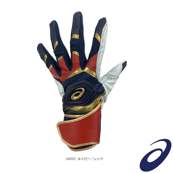 ゴールドステージ SPEED AXEL/プロモデル/スピードアクセル/バッティング用手袋/両手(BEG180)『野球 手袋 アシックス』