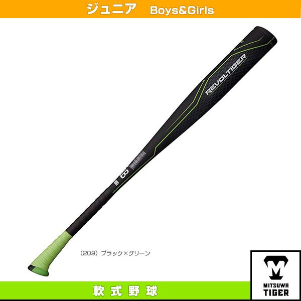 レボルタイガー ハイパーウィップ/軟式少年用金属バット/ブラック×グリーン(RBJRHW78-209/RBJRHW80-209)『軟式野球 バット 美津和タイガー』