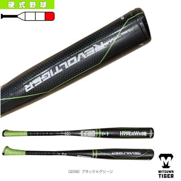 レボルタイガー ハイパーウィップ/軟式一般用金属バット/ブラック×グリーン(RBRHW83-209/RBRHW84-209)『軟式野球 バット 美津和タイガー』