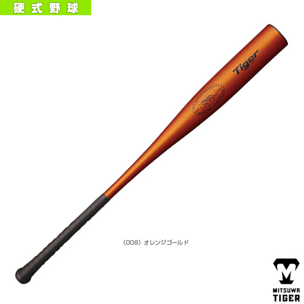 レボルタイガーベータシリーズ/硬式中学生用/金属製(HBJRP)『野球 バット 美津和タイガー』