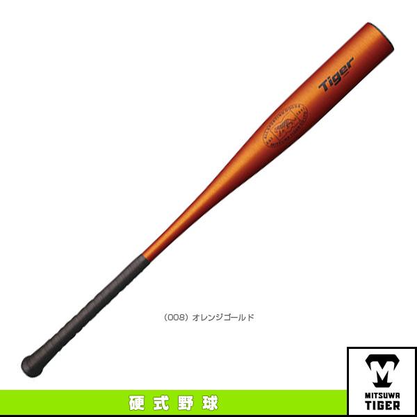 レボルタイガーベータシリーズ/硬式一般用/金属製(HBRP)『野球 バット 美津和タイガー』