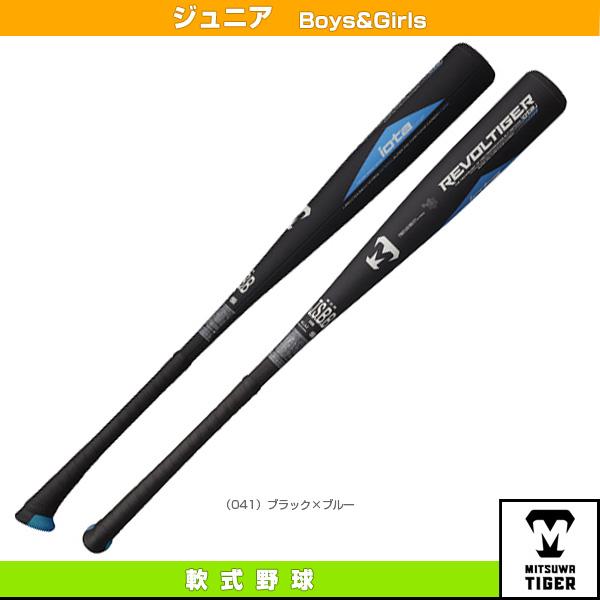 レボルタイガーイオタシリーズ/軟式少年用(RBJRPU12M)『野球 バット 美津和タイガー』