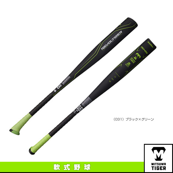 レボルタイガーハイパーウィップ/軟式一般用/金属製(RBRHW)『軟式野球 バット 美津和タイガー』