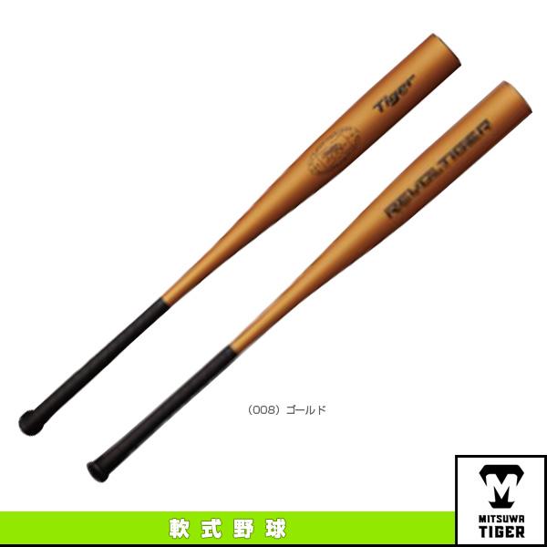 特価 バット 美津和タイガー』レボルタイガーベータシリーズ/軟式一般用/金属製(RBRP)『野球 バット 美津和タイガー』, Negozietto:2e40b329 --- iclos.com