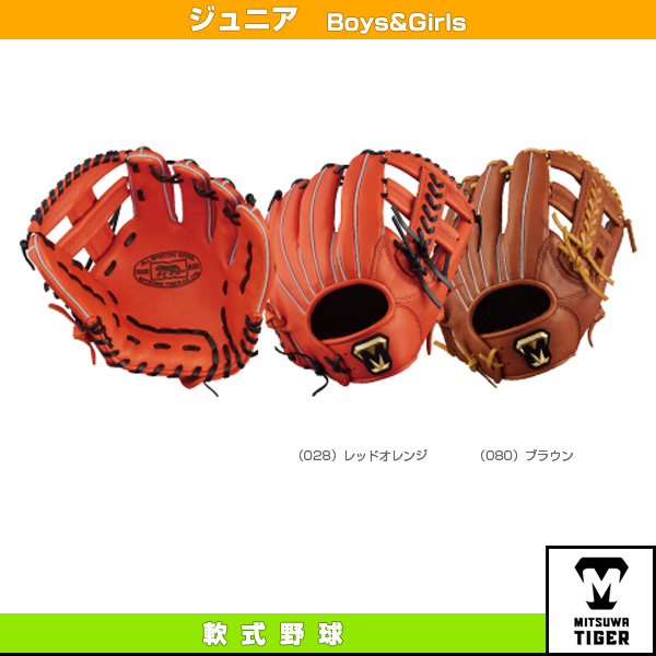 レボルタイガーシリーズ/少年軟式・オールラウンド用(RGJT18M1)『野球 グローブ 美津和タイガー』