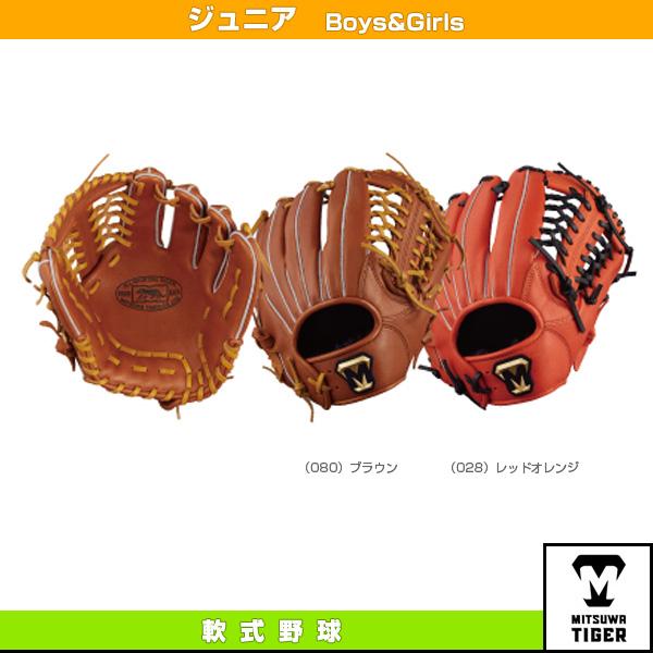 レボルタイガーシリーズ/少年軟式・オールラウンド用(RGJT18M2)『野球 グローブ 美津和タイガー』