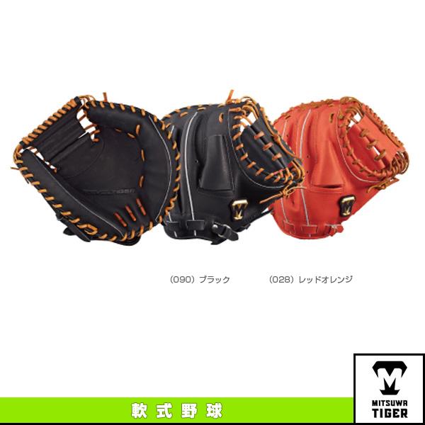 レボルタイガーシリーズ/軟式・捕手用(RGT18HC)『野球 グローブ 美津和タイガー』