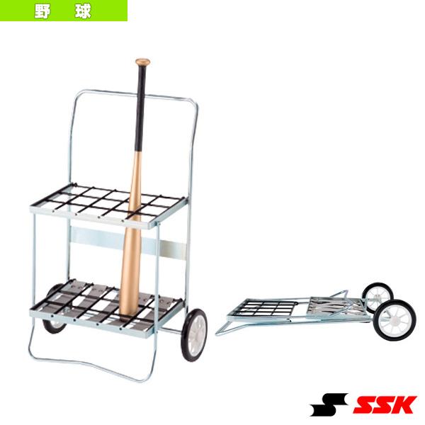 バットカーDX(SGR1500)『野球 グランド用品 エスエスケイ』