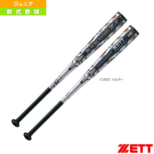 ブラックキャノンZ2/少年軟式FRPバット/限定カラー(BCT75878/BCT75880)『軟式野球 バット ゼット』