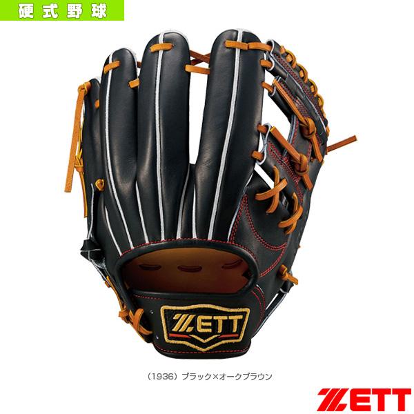 プロステイタスシリーズ/硬式グラブ/二塁手・遊撃手用/限定カラー(BPROG54)『野球 グローブ ゼット』