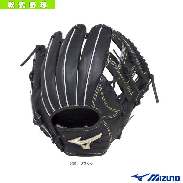 グローバルエリート H selection 00/軟式・内野手用グラブ(1AJGR19213)『軟式野球 グローブ ミズノ』