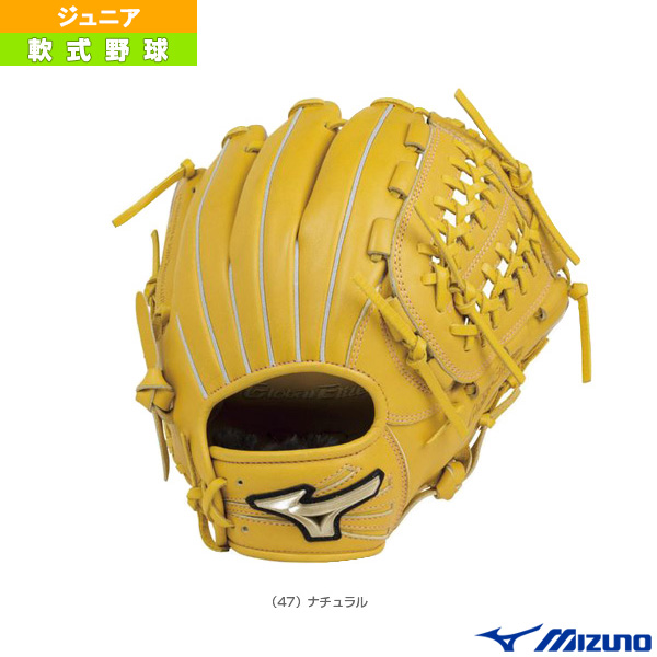 グローバルエリートRG ブランドアンバサダー/坂本勇人モデル/少年軟式用グラブ(1AJGY19123)『軟式野球 グローブ ミズノ』
