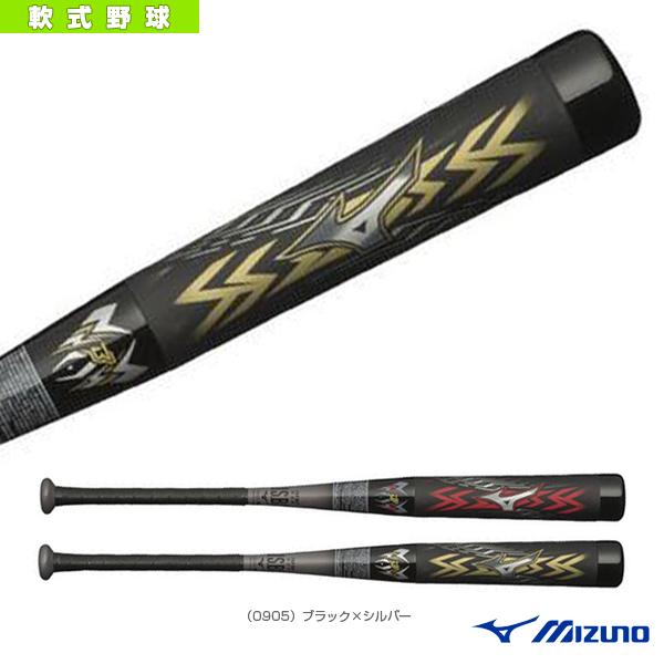 ビヨンドマックス オーバル/軟式用FRP製バット(1CJBR141)『軟式野球 バット ミズノ』
