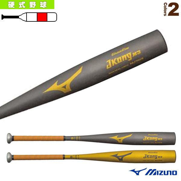 Jkong M3/硬式用金属製バット(1CJMH115)『野球 バット ミズノ』
