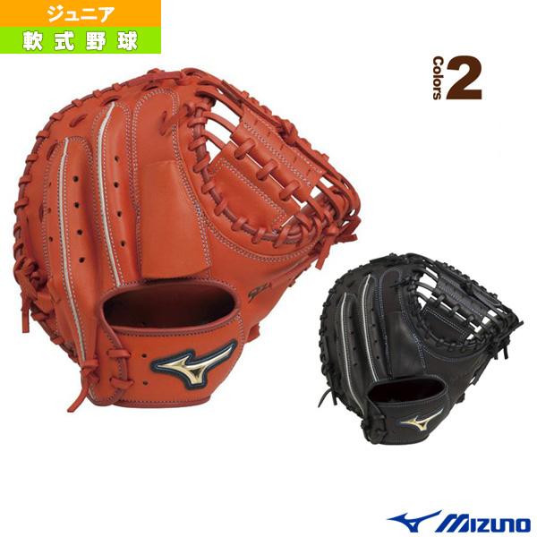 セレクトナイン/少年軟式・捕手用ミット/HG-3型(1AJCY195)『軟式野球 グローブ ミズノ』