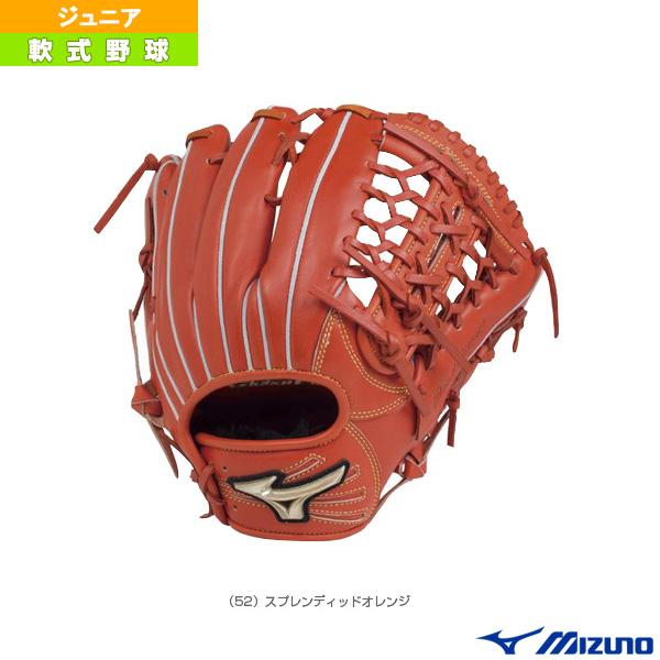 グローバルエリートRG ブランドアンバサダー/高山俊モデル/少年軟式用グラブ(1AJGY19107)『軟式野球 グローブ ミズノ』