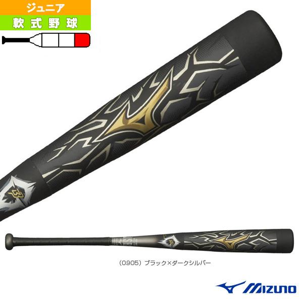 ビヨンドマックス ギガキング/少年軟式用FRP製バット(1CJBY133)『軟式野球 バット ミズノ』