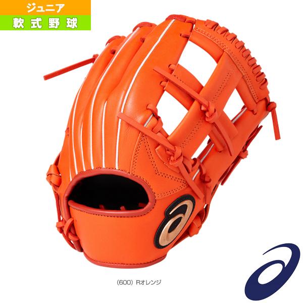 DIVE/ダイブ/ジュニア軟式用グラブ(3124A025)『軟式野球 グローブ アシックス』