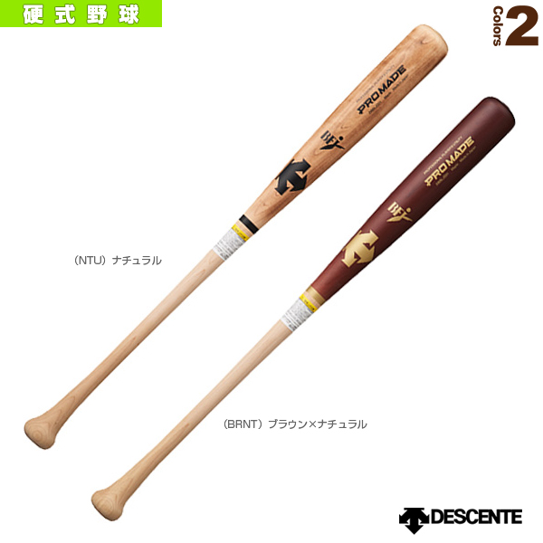 硬式 モクセイバツト(DBBLJG01)『野球 バット デサント』