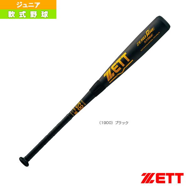 ZERO ONE STAGE/ゼロワンステージ/少年軟式金属製バット(BAT71918)『軟式野球 バット ゼット』