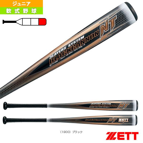 BLACKCANNON NT/ブラックキャノン NT/少年軟式FRP製バット(BCT71980)『軟式野球 バット ゼット』