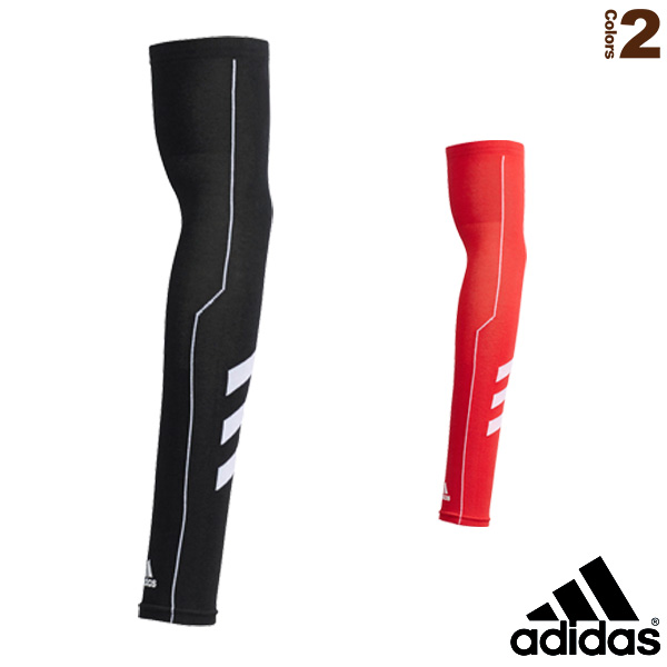 best service 33587 3823d 5T arm sleeve (FKK73)