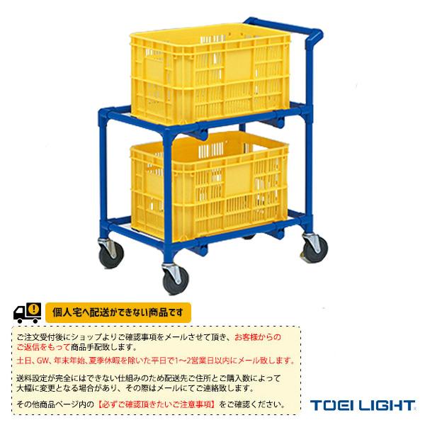 [送料別途]ボールキャリーSB4(B-2652)『オールスポーツ 設備・備品 TOEI(トーエイ)』
