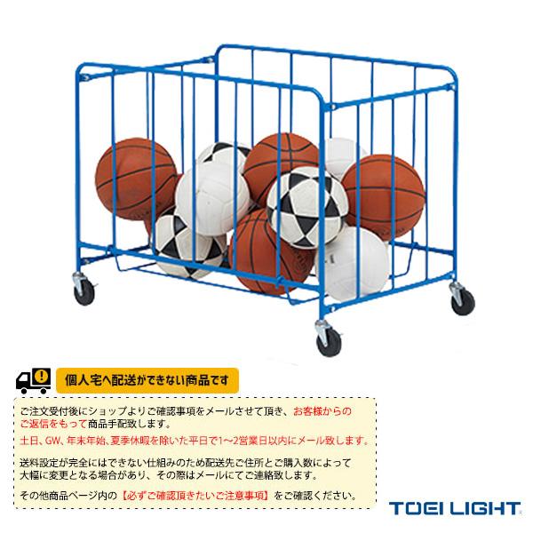 [送料別途]ボールカゴ6090-75(B-2662)『オールスポーツ 設備・備品 TOEI(トーエイ)』