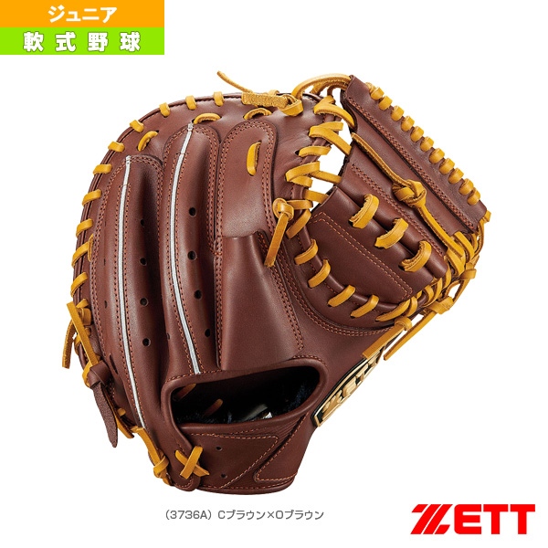 ゼロワンステージシリーズ/少年軟式ミット/捕手用(BJCB71912)『軟式野球 グローブ ゼット』