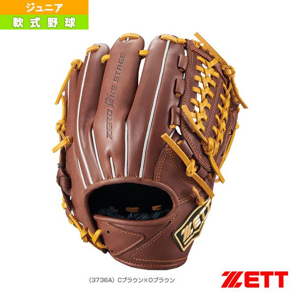 ゼロワンステージシリーズ/少年軟式グラブ/三塁手用/Mサイズ(BJGB71920)『軟式野球 グローブ ゼット』