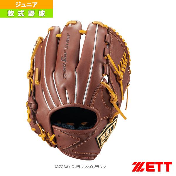 ゼロワンステージシリーズ/少年軟式グラブ/投手用/Lサイズ(BJGB71930)『軟式野球 グローブ ゼット』
