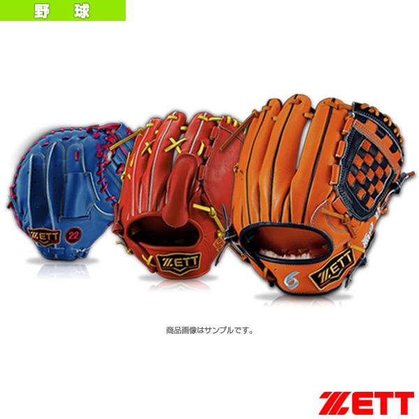 【受注生産】軟式プロステイタスオーダーシステム オーダーグラブ/軟式高校公式用『軟式野球 グローブ ゼット』
