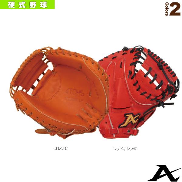 Youth GLOVE 硬式ユース用ミット/捕手用(AGL-2001)『野球 グローブ ATOMS(アトムズ)』