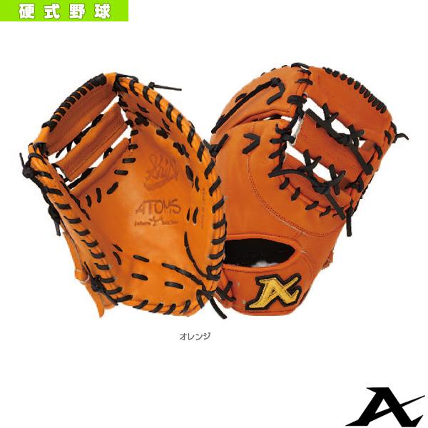Domestic Line 硬式用ミット/一塁手用(AKG-13)『野球 グローブ ATOMS(アトムズ)』