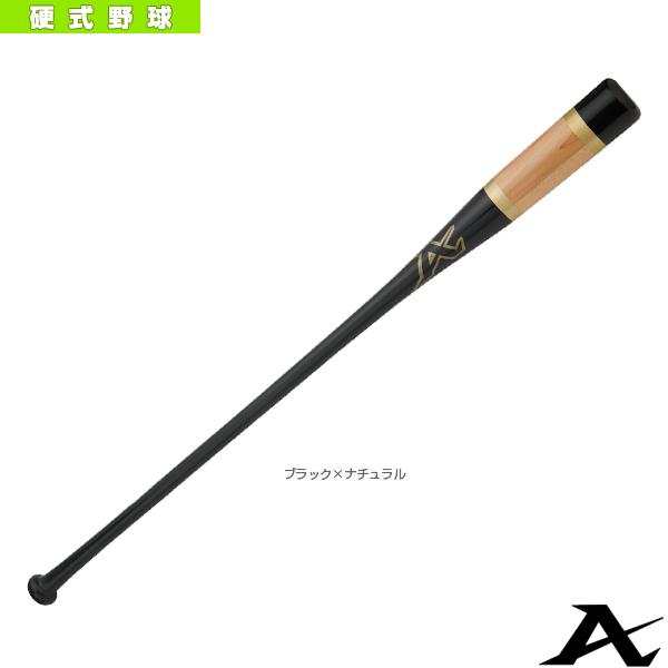 硬式用ノックバット 奈良県産ヒノキ×打球部メイプル(ANOC-1)『野球 バット ATOMS(アトムズ)』