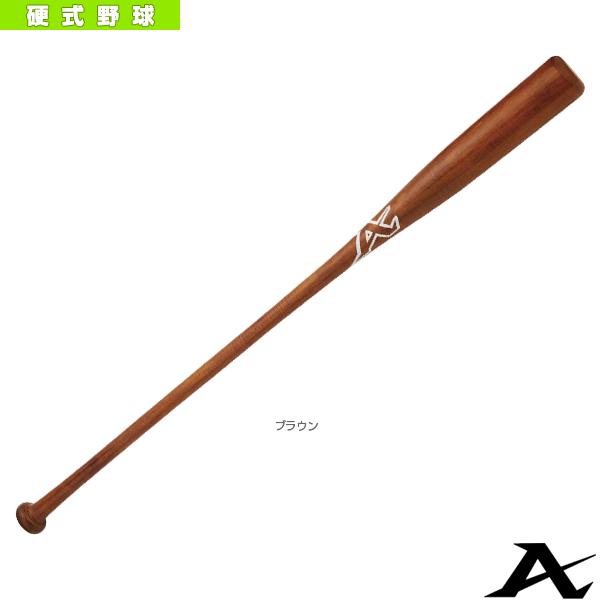 硬式用ノックバット メイプル(ANOC-2)『野球 バット ATOMS(アトムズ)』