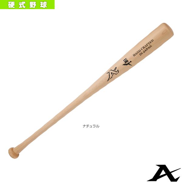 硬式用木製バット/北米メイプル/グラスファイバー加工済/BFJマーク入(ASN-1)『野球 バット ATOMS(アトムズ)』