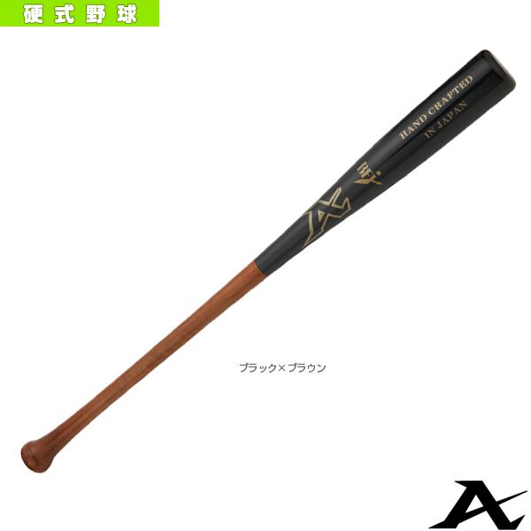 硬式用木製バット/北米メイプル/グラスファイバー加工済/BFJマーク入(ASN-4)『野球 バット ATOMS(アトムズ)』