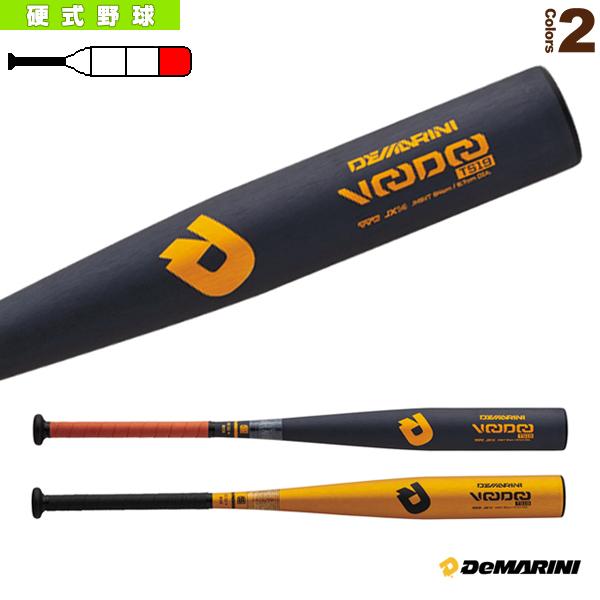 ディマリニ/ヴードゥ TS19/一般硬式用バット(WTDXJHSVT)『野球 バット ディマリニ(DeMARINI)』