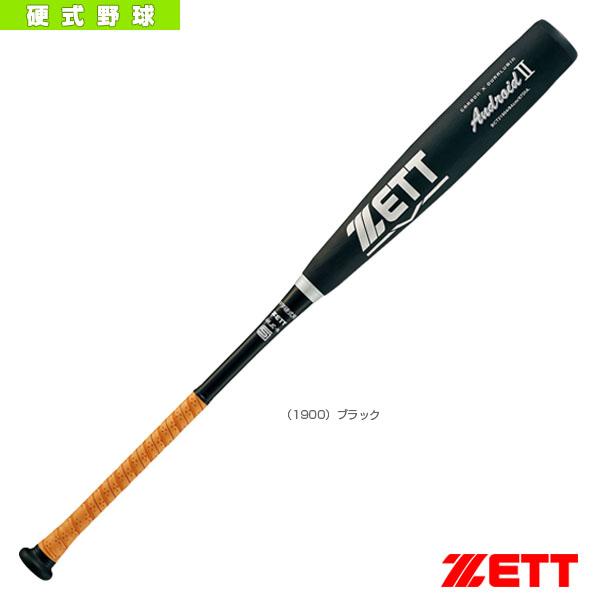 ANDROID 2/アンドロイド2/中学硬式FRP製バット(BCT21903/BCT21904)『野球 バット ゼット』