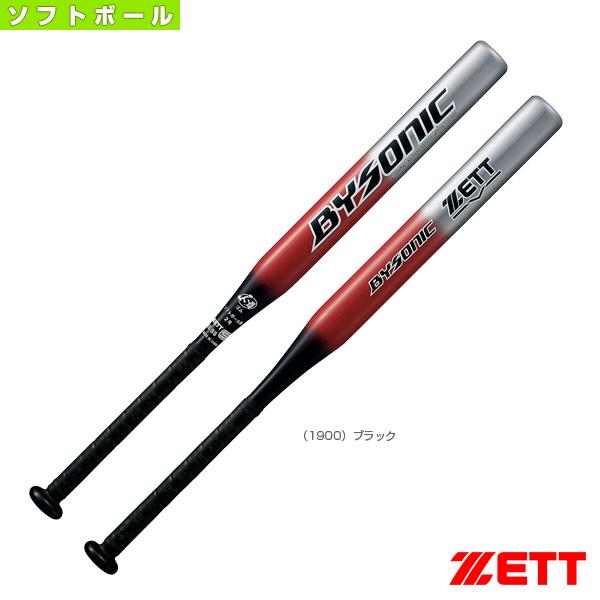 BYSONIC/バイソニック/75cm/480g平均/ソフト2号/FRP製バット(BCT52945)『ソフトボール バット ゼット』トップバランス