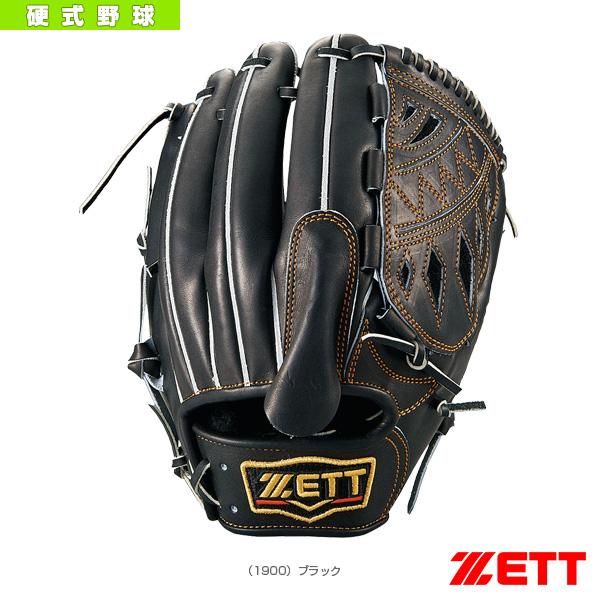 プロステイタスシリーズ/硬式グラブ/投手用(BPROG410)『野球 グローブ ゼット』