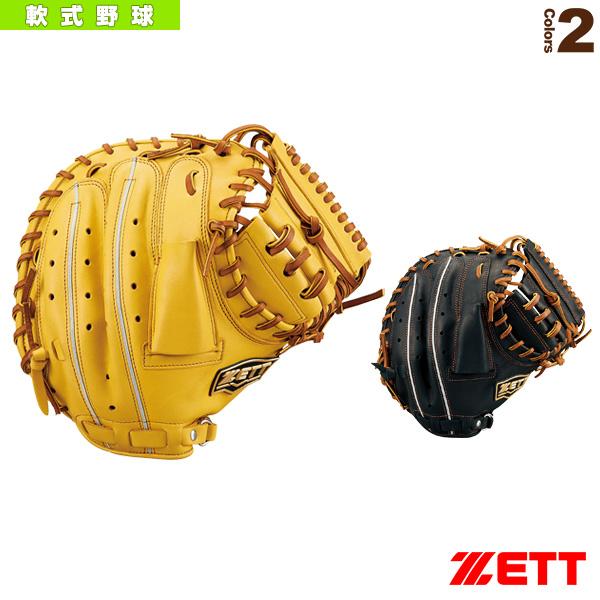 ウイニングロードシリーズ/軟式キャッチミット/捕手用(BRCB33912)『軟式野球 グローブ ゼット』