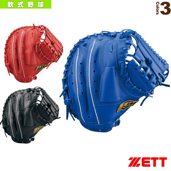 デュアルキャッチシリーズ/軟式キャッチミット/捕手用(BRCB34912)『軟式野球 グローブ ゼット』